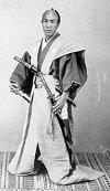 Японский хин. История